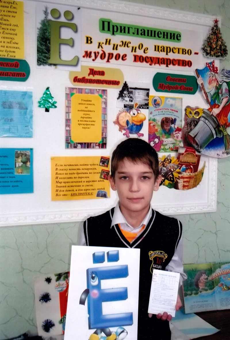 Сёмин Артём, г. Батайск